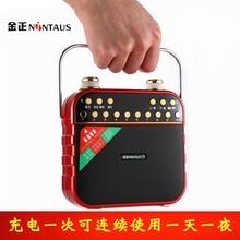 金正 ZK-989广场舞音响微信收账语音播报器便携式小型播放器无线蓝牙手提户外音箱