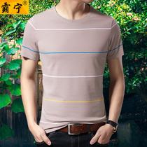 中年男士圆领短袖t恤25夏季大码30多35-40到45至50-55岁爸爸男装