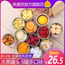 水果罐头6罐混合黄桃罐头整箱整件零食饮料什锦橘子杨梅马蹄椰果