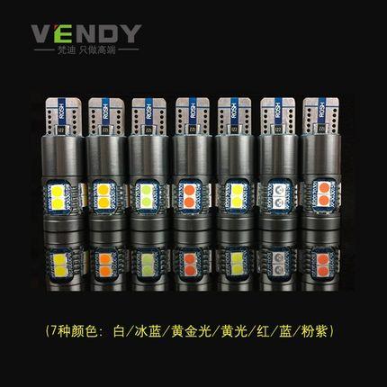 示宽灯汽车配件T10小灯 日间行车灯大灯总成LED 灯泡W5W改装高亮V