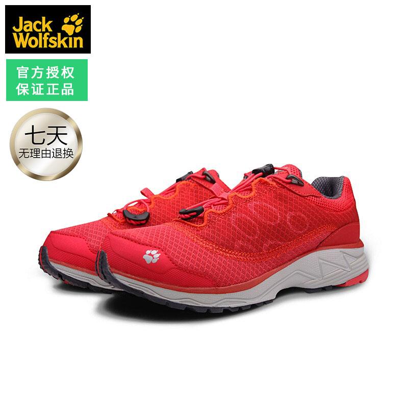 Jackwolfskin狼爪女鞋秋季新款户外运动防水透气徒步鞋4025611