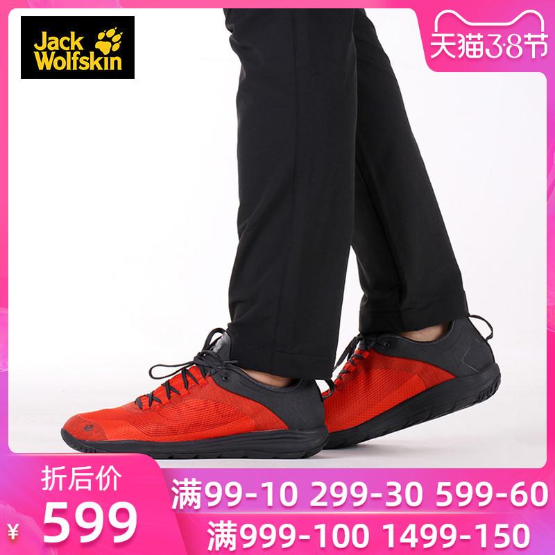 狼爪男鞋跑步鞋春秋款户外运动休闲透气旅游鞋徒步休闲鞋4030751