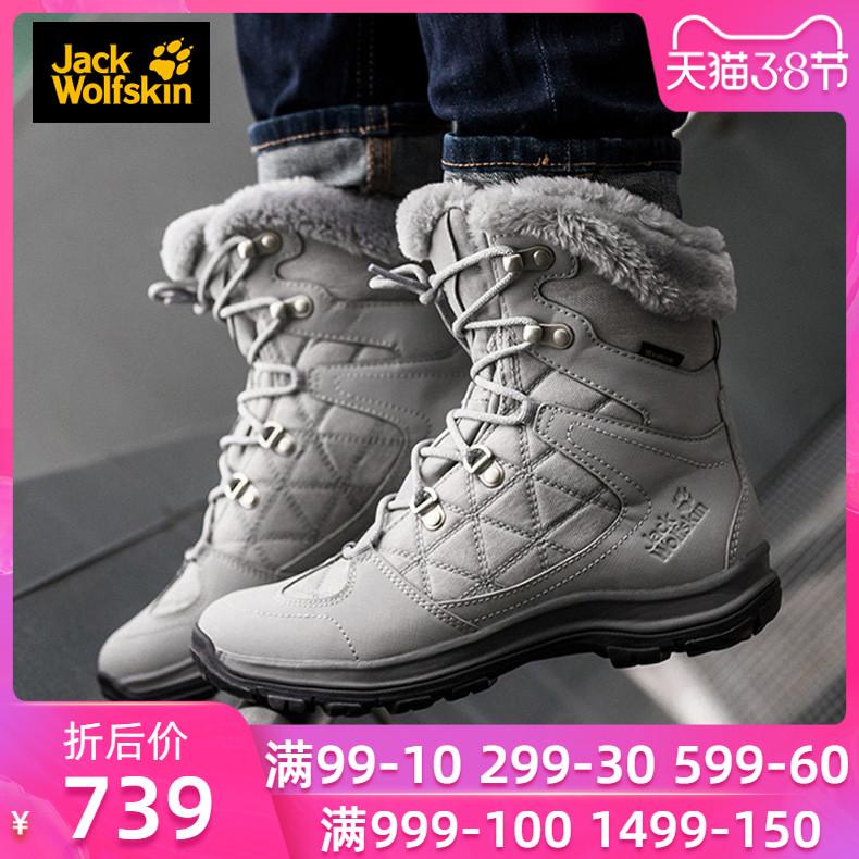 狼爪女鞋19秋冬新款户外抓绒保暖防水透气高帮登山徒步鞋4020532