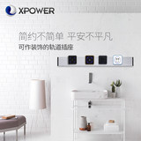 Small e power rail socket mobile row plug kitchen wall wall with high power plug block set