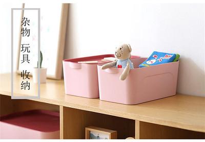 居家收纳盒大码多规格桌面塑料盒遥控器精品多层有盖白收纳箱衣橱