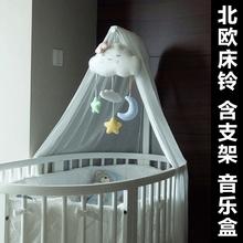 婴儿床铃音乐旋转布艺摇铃0 3个月新生儿玩具宝宝用品 北欧风格