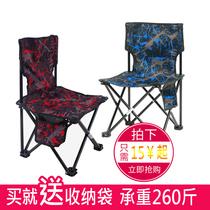 户外折叠椅休闲椅躺椅睡椅超轻便携靠背沙滩椅钓鱼椅家用午休椅子