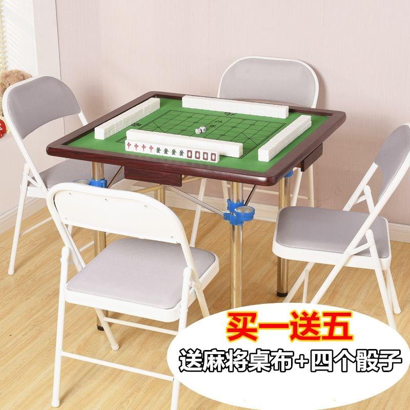 木简易麻将桌家用手动手搓打牌桌子宿舍折叠四方桌棋牌桌麻将台
