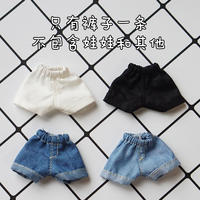 Ob11 baby clothes 12 points bjd doll clothes beautiful knot pig jeans shorts mini salon GSC clay