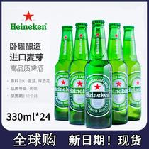 瓶装啤酒整箱24250ml果味高端啤酒1664法国进口凯旋白啤1664