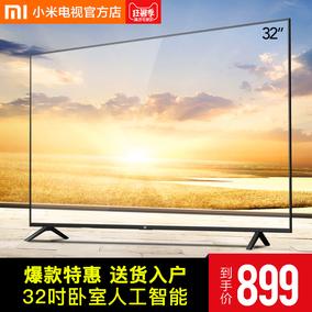 Xiaomi/小米 小米电视4A 32英寸液晶智能高清网络平板电视机40
