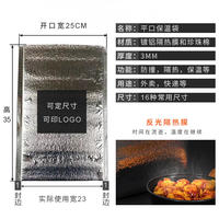 Aluminum foil thickening insulation bag disposable tin foil foam barbecue pizza lunch box takeaway express fresh insulation package