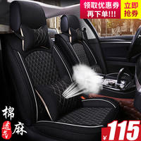 Car seat cover four seasons universal cotton and linen seat cover car seat cushion new full surrounded fabric seat cover winter cushion