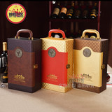 Two Red Wine Cartons Wine Packaging Box Two Red Wine Cartons General Gift Box Wine Packaging Box
