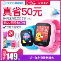 儿童电话手表小孩智能定位