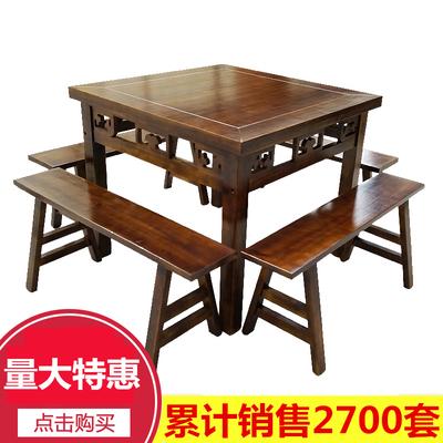 馆长凳餐台八仙桌吃饭四方实木餐桌快餐店圆桌1.2仿古方桌时尚