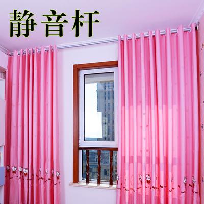 窗帘杆免打孔卧室单双杆挂钩式伸缩杆子隔断帘杆撑杆涨杆窗帘轨道