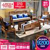 实木沙发五件套 客厅