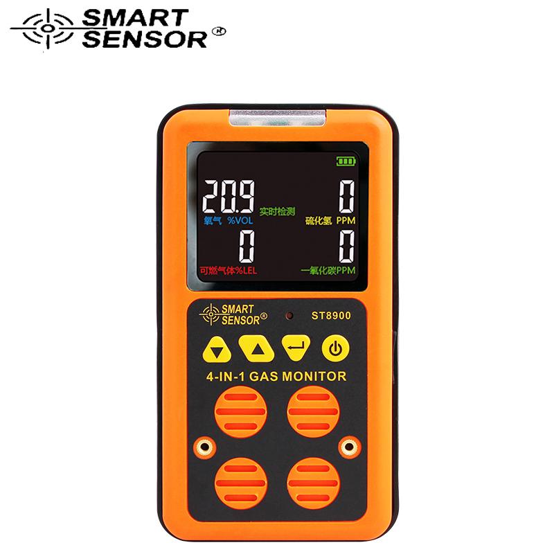 希玛四合一气体检测仪一氧化碳硫化氢氨气有毒有害可燃氧气报警器