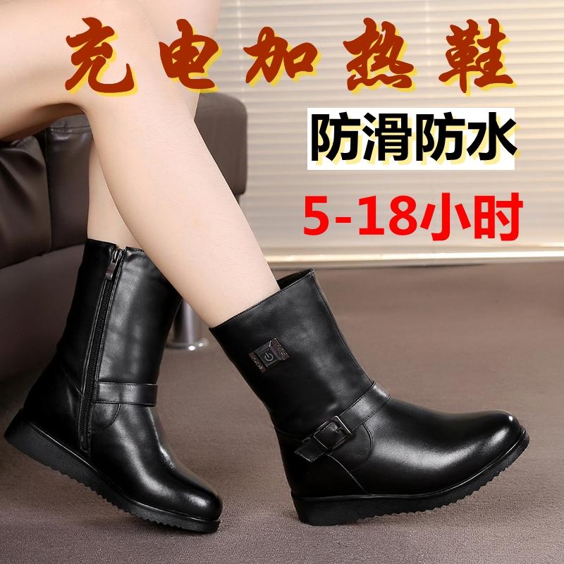 走暖电可鞋充女寒发热中脚棉鞋户外保温保电暖筒靴冬季暖加热行防
