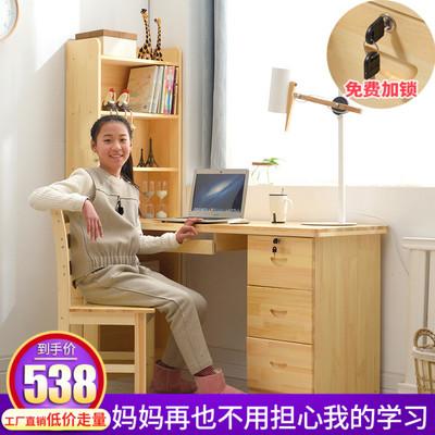 简约实木电脑桌台式品牌资讯