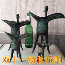 青铜器酒杯仿古爵杯父辛爵 古代酒杯帝王杯三角杯会议礼品
