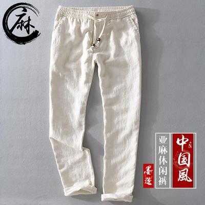 透气亚麻裤男士宽松直筒裤子中国风棉麻休闲短裤秋季男运动裤薄款