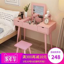 简约新品粉色风格北欧多功能收纳翻盖一体桌迷你卧室简易梳化妆台