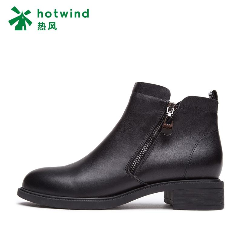 年冬季新款女士靴
