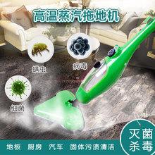 高温蒸汽拖把除螨清洁器家用厨房油烟机高压清洗地拖多功能杀菌