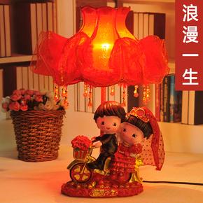 卧室床头灯结婚礼物红色婚房台灯婚礼夜灯结婚长明灯婚庆用品包邮