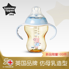 Tommeetippee tommeisippee neonatal bottle PPSU wrestling resistant silicone nipple with wide caliber handle