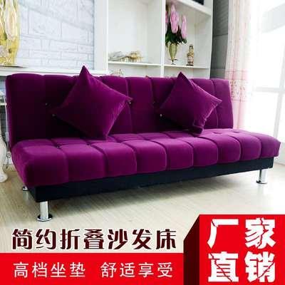 小户型沙发简约现代韩式有假货吗