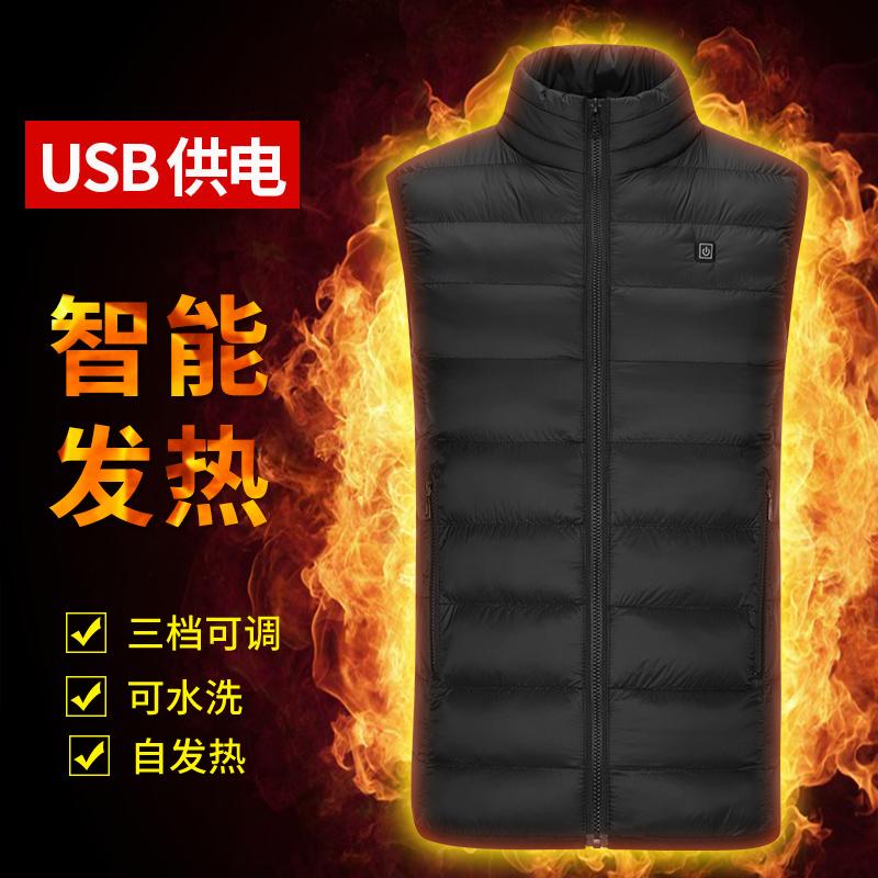 Утепленные домашние брюки Артикул 577811033021