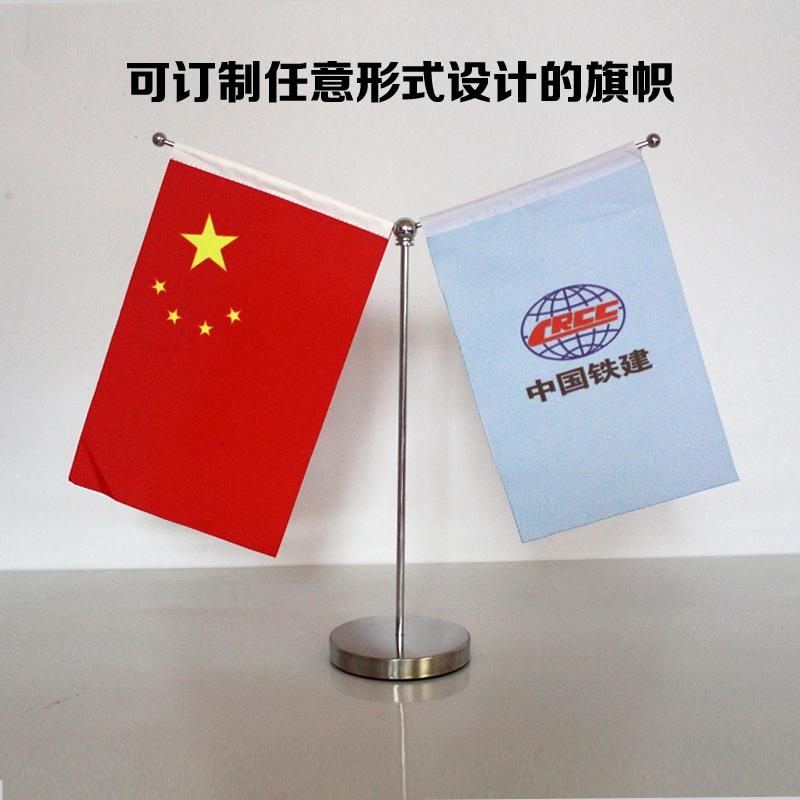 不锈钢Y型办公室桌旗座会议室桌旗架桌面旗外国旗党旗台旗签约旗