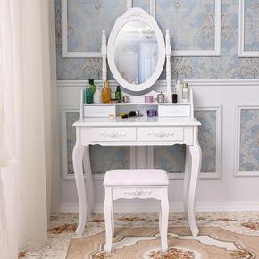 经济型梳妆台组合美式北欧卧室化妆台风格简易空间收纳户型包邮