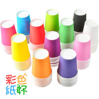 Diy handmade color paper cup disposable white paper cup kindergarten children creative handmade art material