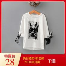 类目特卖妞系列中大童装NHT0C0011系带袖口女童T恤趣味图案2019春