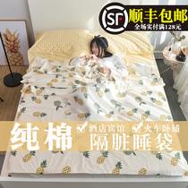 轻便神器轻盈隔离成年便携式隔脏睡袋旅行床单外出双人加厚室内