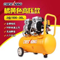 新品包邮奥突斯空压机小型打气泵木工喷漆装修高压220V无油静音空
