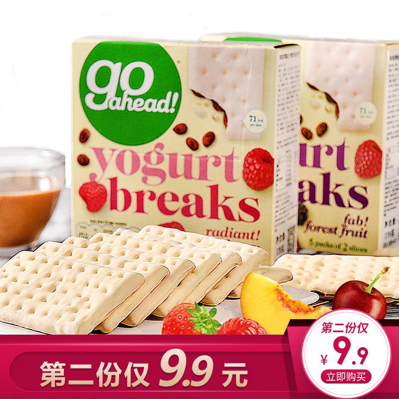 【小侨推荐】英国进口Go ahead水果酸奶夹心饼干178g休闲零食小吃