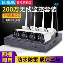 高清监控器套装家用无线监控设备套装一体机室外室内摄像头H.265