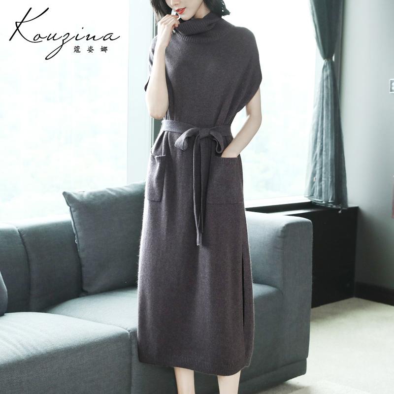高腰连衣裙羊毛