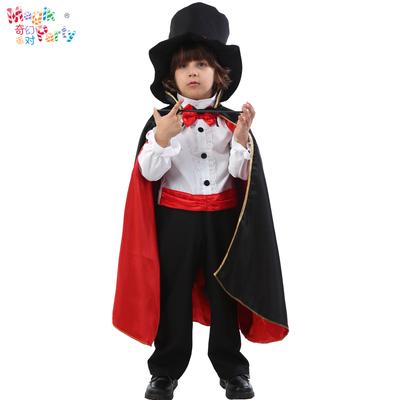 万圣节Cosplay儿童魔术师绅士披风 男童魔术帽 化妆舞会演出服装