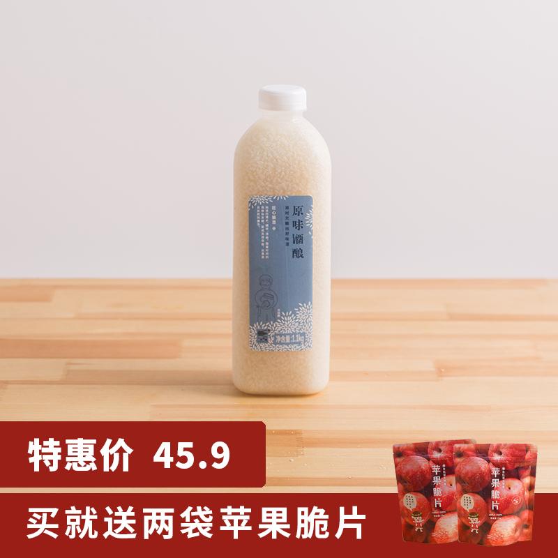 一米市集 原味酒酿手工甜酒女士低度米酒醪糟 1.1kg装