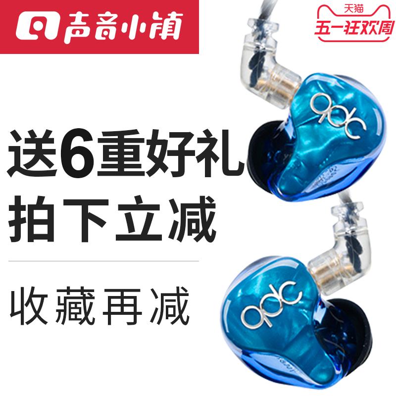 定制公模动铁耳机