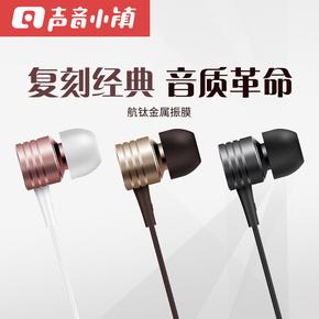 1MORE/万魔 E1003活塞耳机入耳式耳塞式小米苹果手机通用线控带麦
