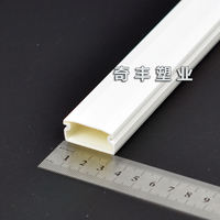 Pure white new material wall thickness 30*15PVC square wire slot can be double-sided adhesive super strong toughness