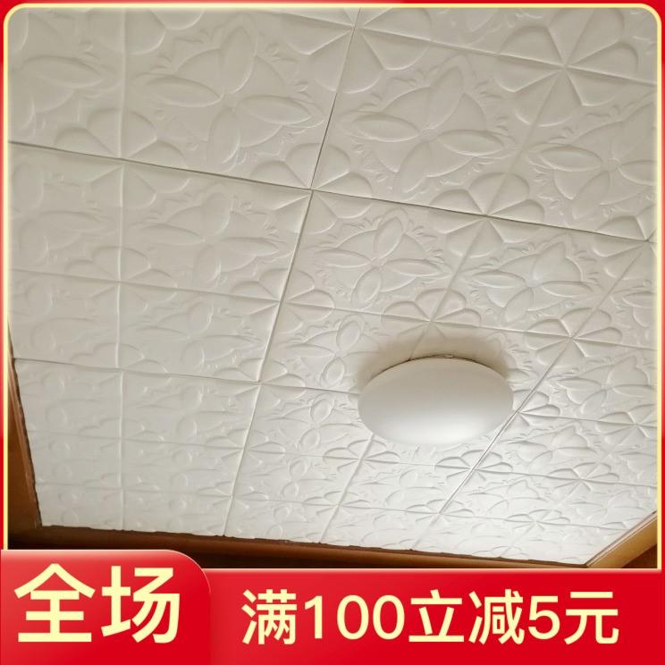 防水背景墙墙贴天花板软包墙裙吊顶贴纸立体墙自粘屋顶防潮房顶