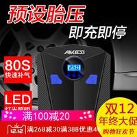 车载充气泵新款汽车打气泵哈弗H8/唐中华V5凯翼X5众泰SR9幻速S6